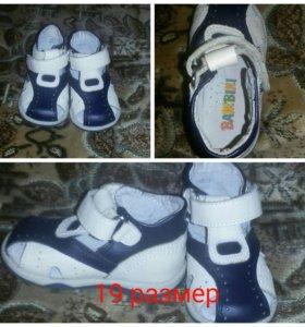 Ортопидические сандали