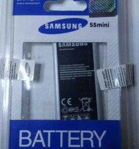 АКБ Samsung s4, s5 mini