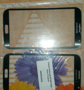 Samsung Galaxy Note 2 (Запчасти, Новые)