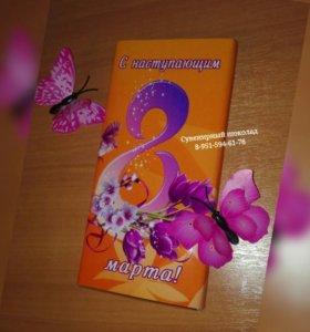 Сувенирный шоколад