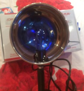 Рефлектор Синяя лампа( для прогревания)