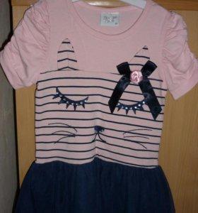 Платье с юбочкой