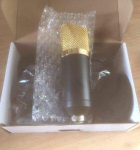 Студийный микрофон BM700