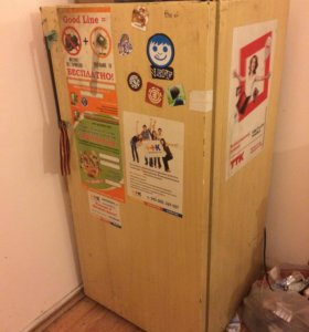 Холодильник (Не рабочий)