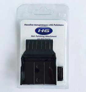 Полировщик волос hg polishen