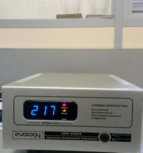 Evology SPR-500VA