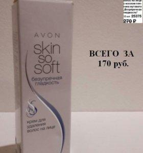 Крем для удаления волос на лице Avon