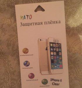 Защитная пленка на айфон iPhone 6/6s/7