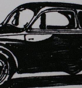 Черно белая картига из ниток ретро авто