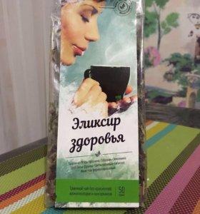Иван-чай *Эликсир здоровья*