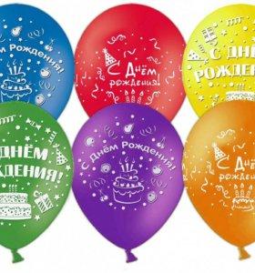 Гелиевые шары. Оформление шарами