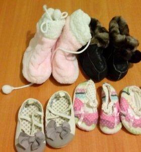 Вся детская обувь в отличном состоянии