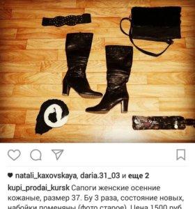 Сапоги женские осенние черные кожаные 37 размер