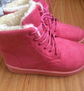 Тёпленькие ботиночки