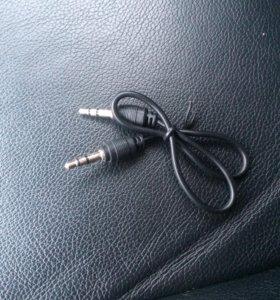 Шнур кабель