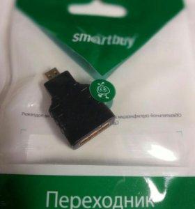 Переходник HDMI гнездо - microHDMI штекер
