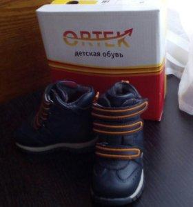 Ортопедические ботиночки демисезонные