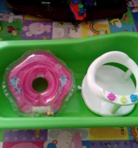 Ванна, стульчик и круг для купания