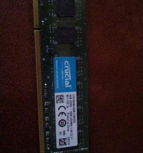 Продам оперативную память ddr3 4gb 1600 Мгц