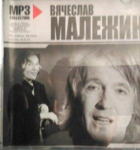 В. Малежик.