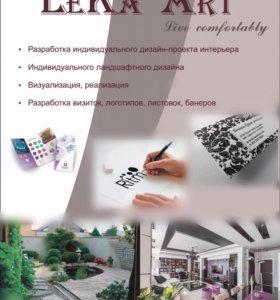Печать и дизайн визиток, листовок, баннеров