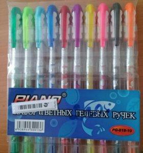 Цветные гелевые ручки
