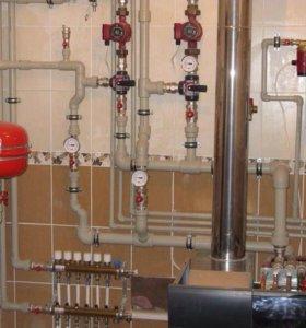 Отопление, канализация, водоснабжение, теплые полы