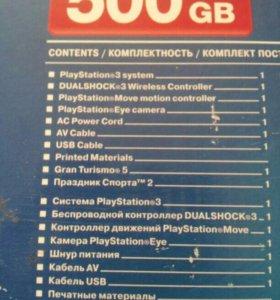 Play Station 3 SONY 500GB (cech-4208C)