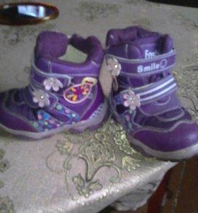 Ботиночки детские в хорошем состоянии