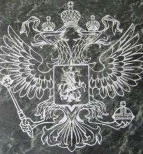 Гравировка на керамической плитке