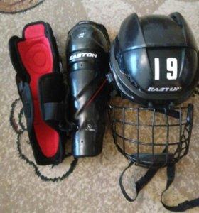 Щитки и шлем
