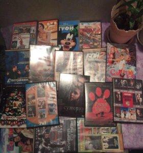 Dvd диски с фильмами 15 штук