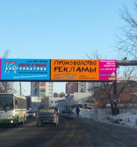 Рекламное место на Букинском шоссе, дом 31