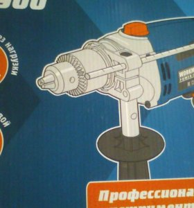 Дрель ударная ДУ-900 workmaster 900вт