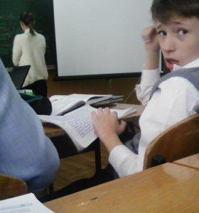 Димон,Кисель