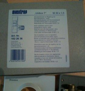Регулятор температуры теплого пола Oventrop unibox