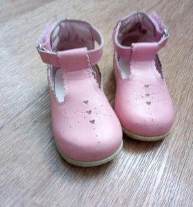 Ботинки. Обувь для девочки весенняя
