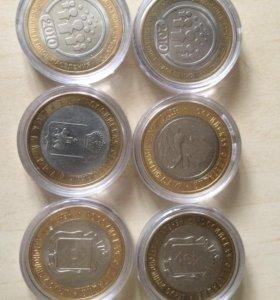Юбилейные редкие монеты