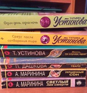 Разные книги