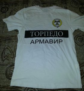 Торпедо Армавир
