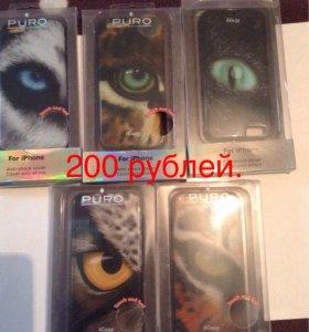 Чехлы на IPhone 6 и 6+