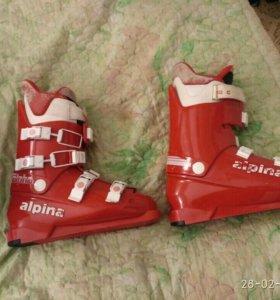 Ботинки Alpina горнолыжные размер 40