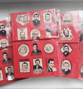 Блокноты с писателями