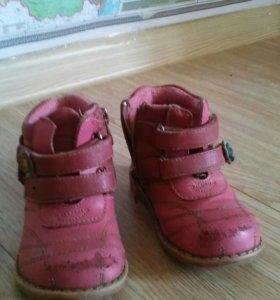 Ботинки на весну 22 р-ра