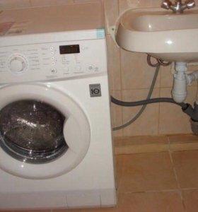 Установка стиральных машин и труб отпл. и водосн.