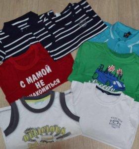 Майки + футболки