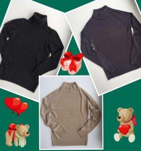 Три свитера