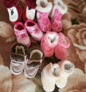 Шапки и обувь