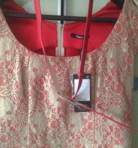 Вечернее платье 50 размер.