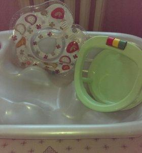 Детские принодлежности для ванны